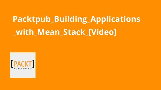 آموزش ایجاد اپلیکیشن ها باMean Stack